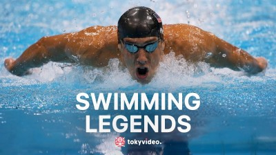 Swimming Legends