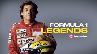 Formula 1 Legends
