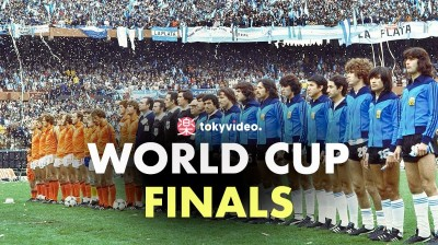 World Cup Finals