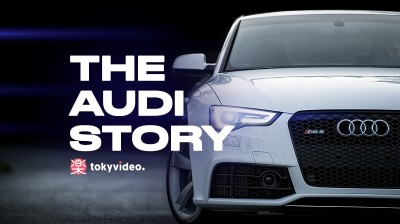 The Audi Story