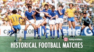 Historical football matches