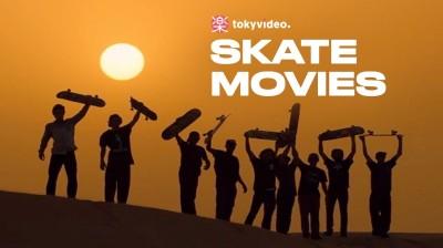 Skate Movies