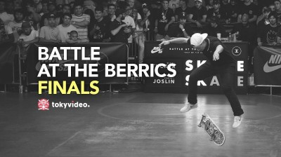 Battle at the Berrics Finals